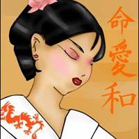Illustration du profil de Valérie Valou Chamayou